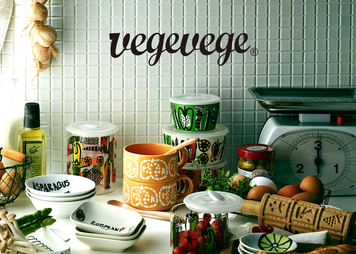 vegevege 2nd Collection