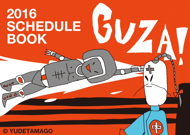 KINNIKUMAN × Taku Yoshimizu 2016 Schedule book