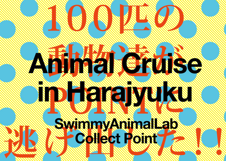 Animal Cruise / Collect Point Harajuku