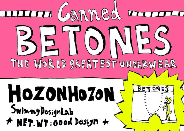 Betones / Underwear