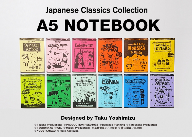 A5 NOTEBOOK / Japanese Classics Collection