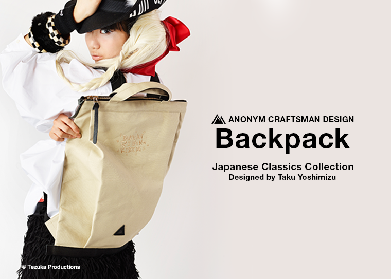 ANONYM CRAFTSMAN DESIGN Backpack × Japanese Classi