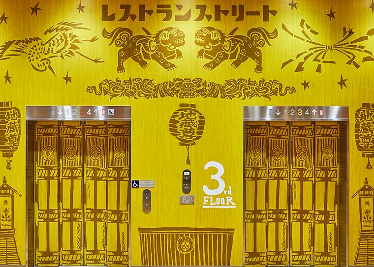 大阪府八尾市のアリオ八尾がリニューアルオープン!