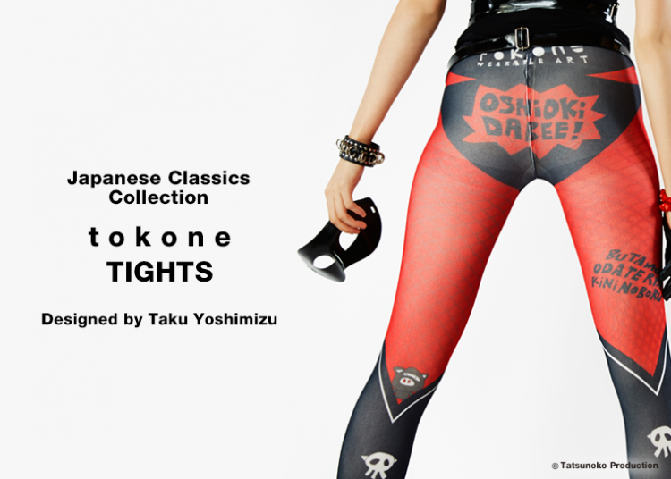Japanese Classics Collection  tokone Tights