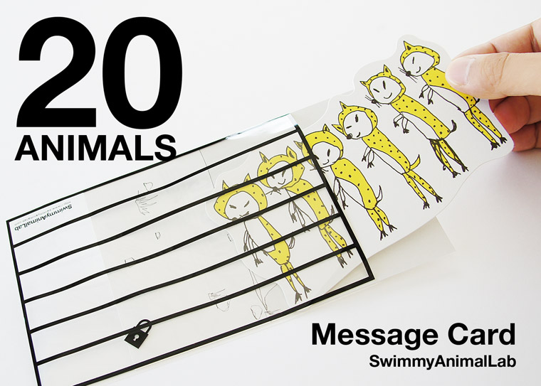 20 Animals Message Card