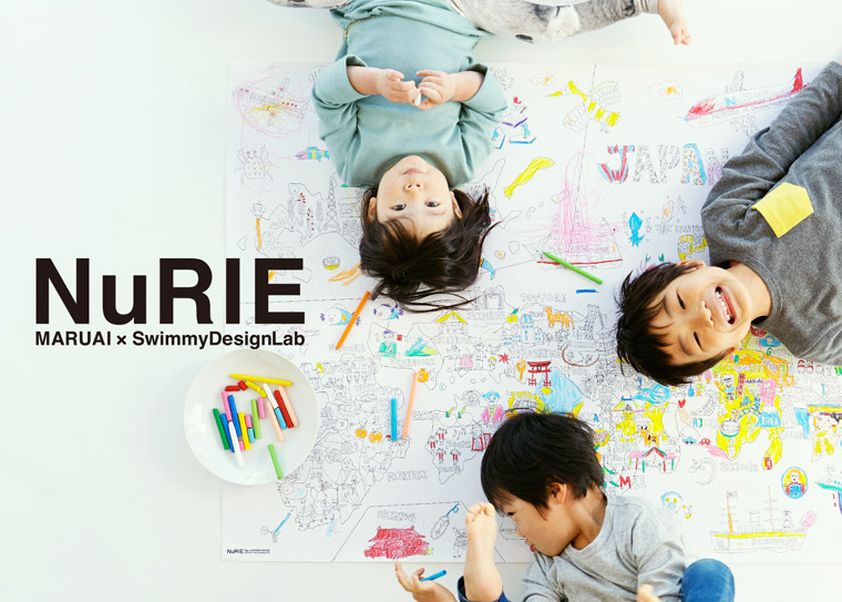 NuRIE 2nd Collection