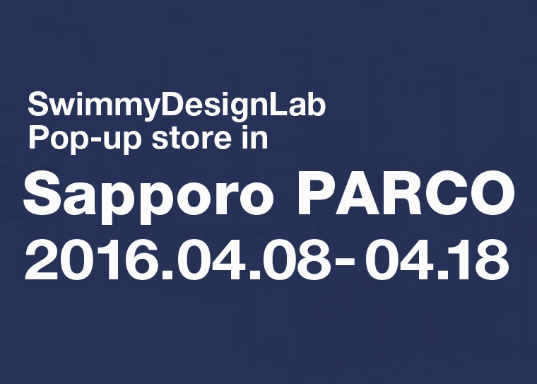 Popup store in 札幌パルコ