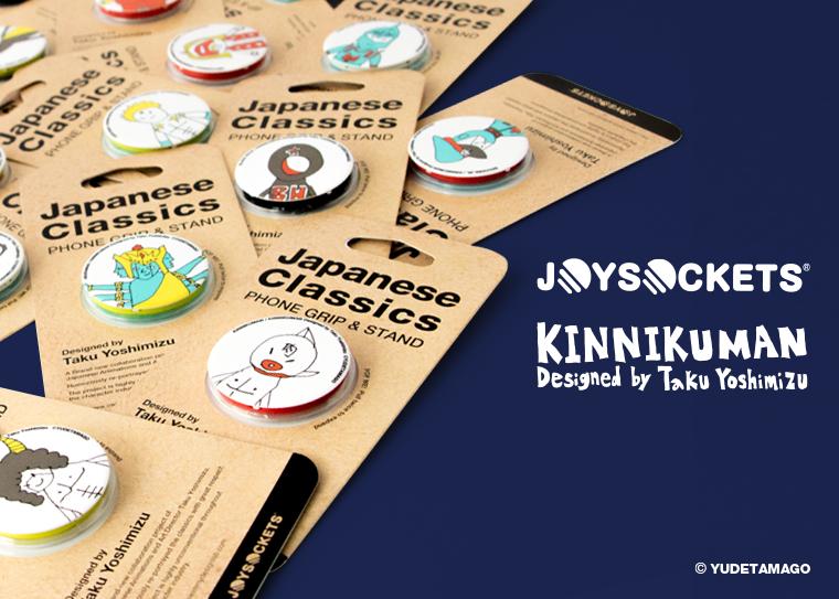 JOYSOCKETS x KINNIKUMAN designed by Taku Yoshimizu