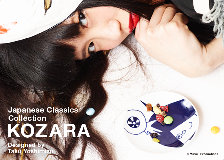 Japanese Classics Collection Kozara