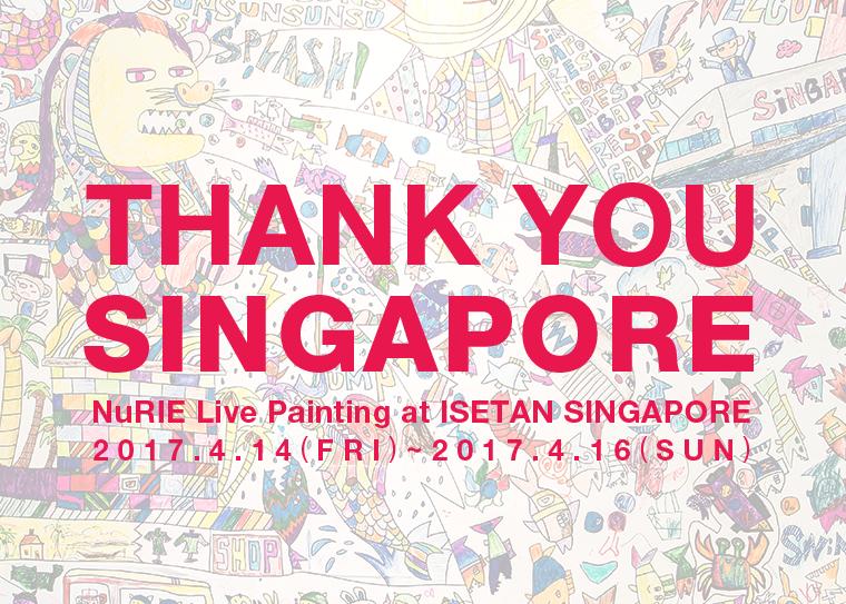 ライブペインティング in シンガポール レポート