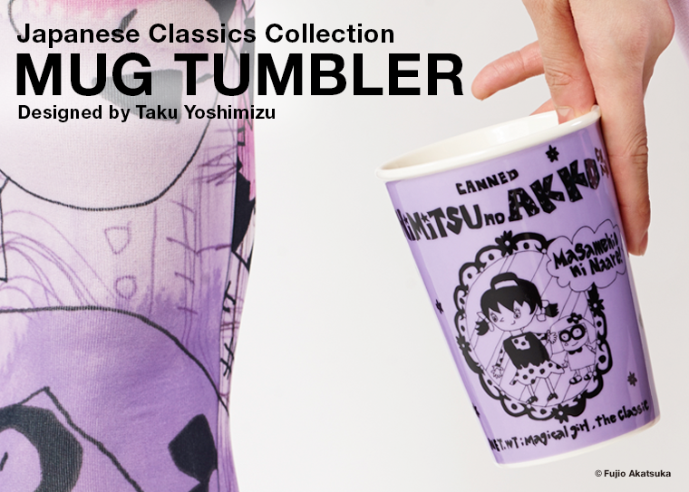 160518 MUG TUMBLER / Japanese Classics Collection