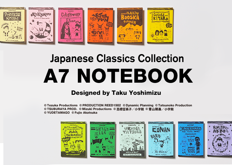 Japanese Classics Collection A7Note