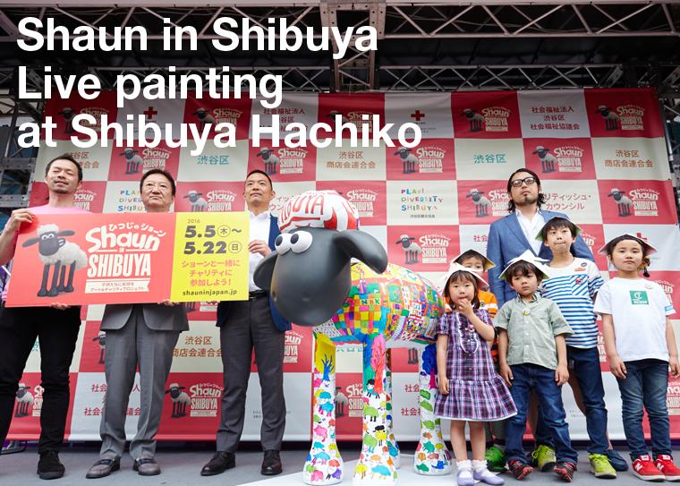 『Shaun IN SHIBUYA』オープニングイベント