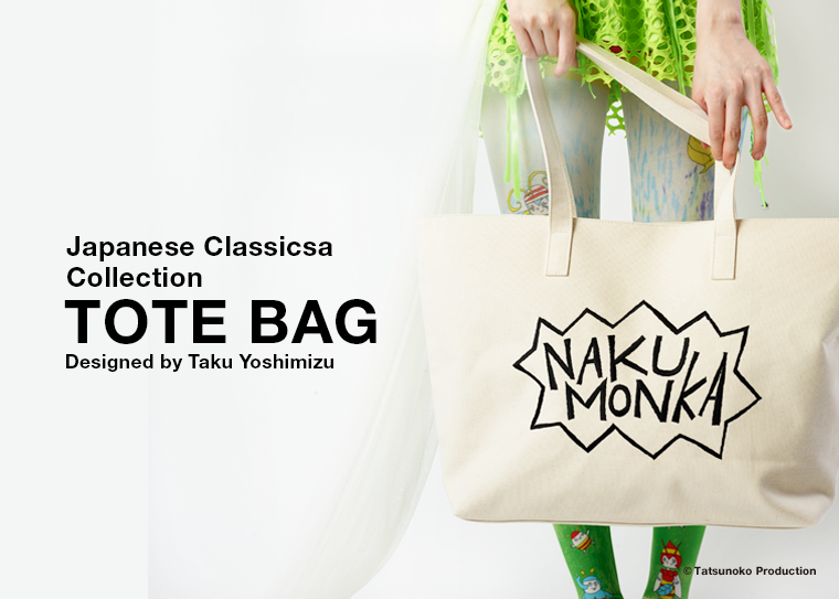Japanese Classics Collection Tote Bag