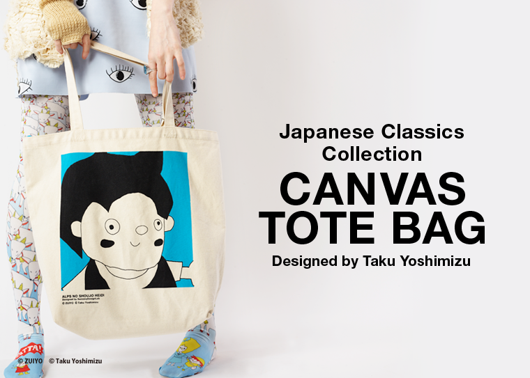 Japanese Classics Collection Canvas Tote Bag