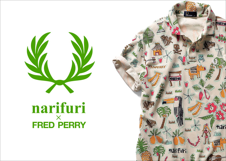 narifuri × Fred Perry