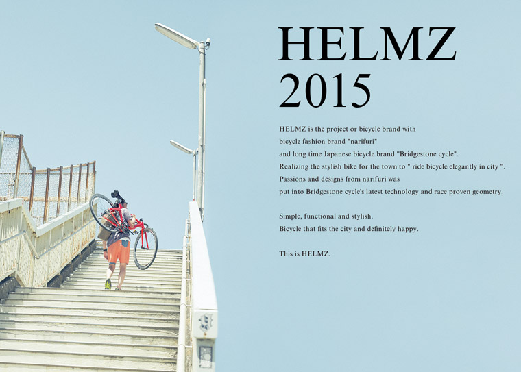 Helmz 2015 / Art Direction