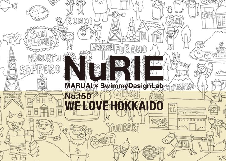 北海道150周年の記念事業「北海道ステーショナリー」の商品として、  NuRIEとNuRIEroll