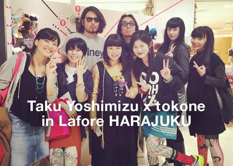 Taku Yoshimizu × TOKONE Event