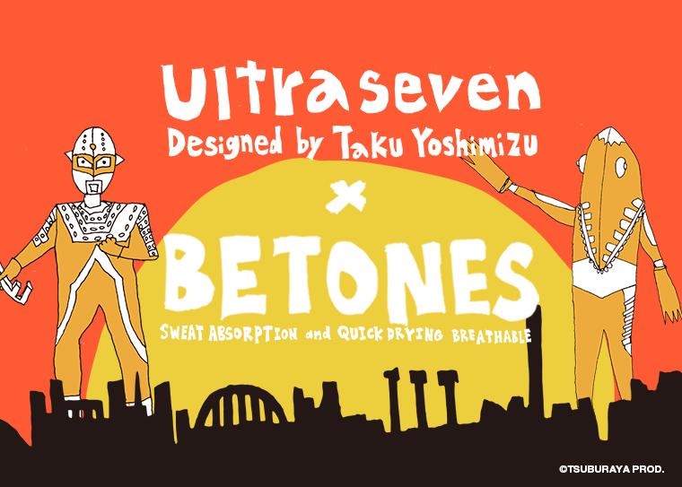 BETONES x ULTRASEVEN 第二弾新登場!