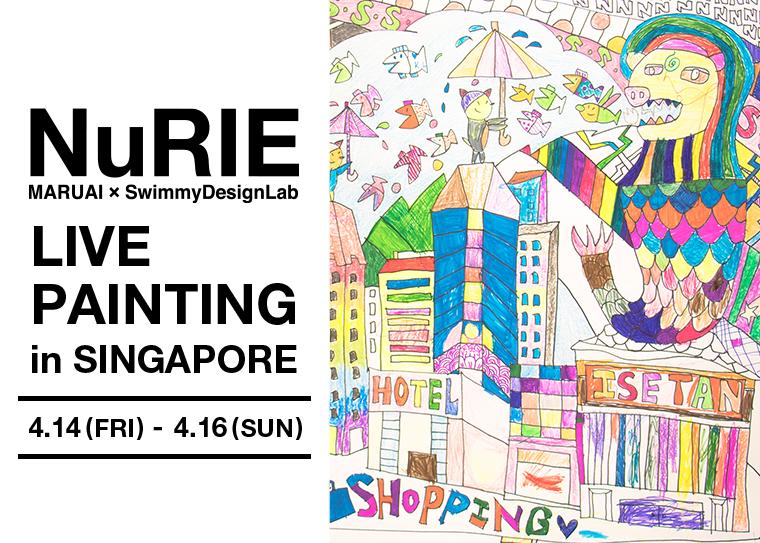 ライブペインティング in シンガポール / Live Painting in Singapore