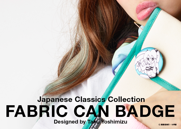 Japanese Classics Collection Fabric Can Badge