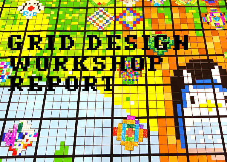 Grid Design Workshop Report