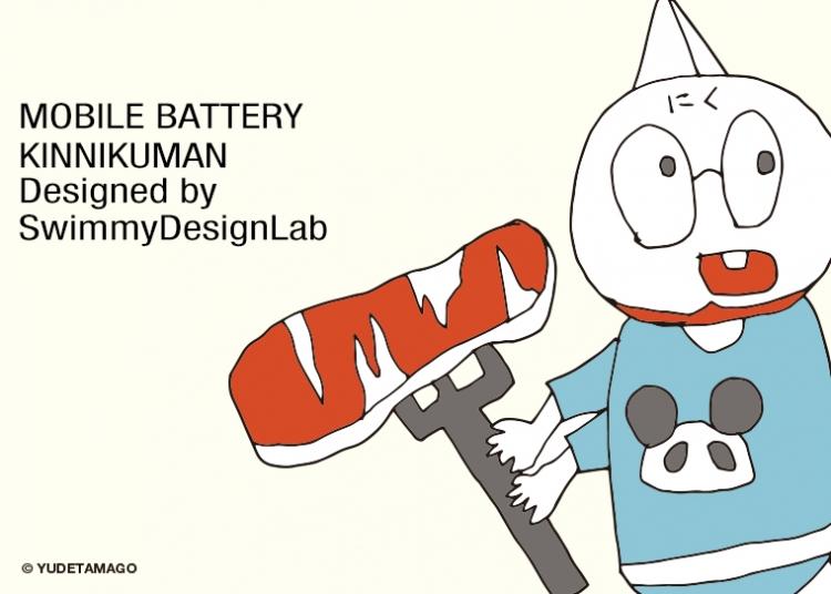 おなじみ吉水卓による大人気キン肉マンシリーズが、薄くて軽い持ち歩きに便利なモバイルバッテリーになりま