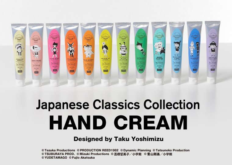 Japanese Classics Collection Hand Cream