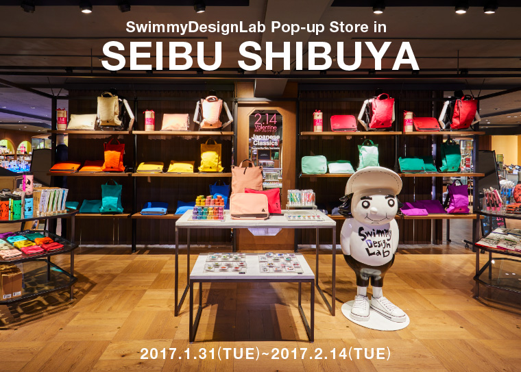 SwimmyDesignLab Pop-up store in 西武渋谷店レポート