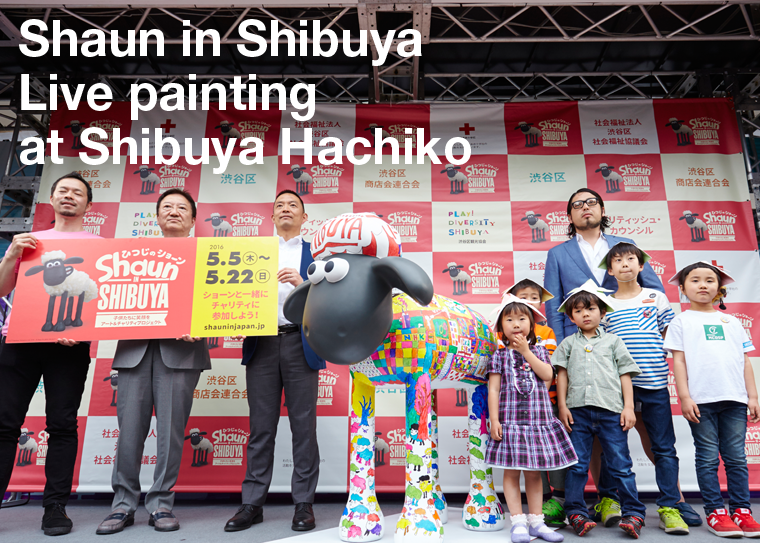 Shaun In SHIBUYA Live Painting at Shibuya Hachiko