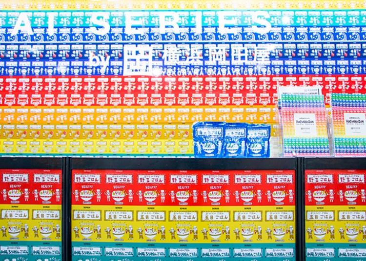 2018年7月11日(水)〜13日(金)の間に東京ビックサイトで開催されたオフィス防災EXPOにて