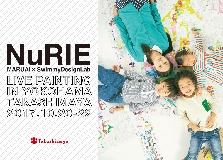 NuRIEライブペンティングin 横浜高島屋開催! 10月20日(金)〜10月22日(日) の3日間