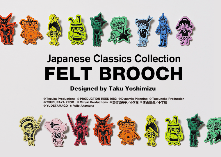 Japanese Classics Collection Felt Brooch