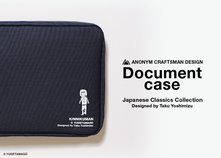 ANONYM CRAFTSMAN DESIGN Document case × Japanese C