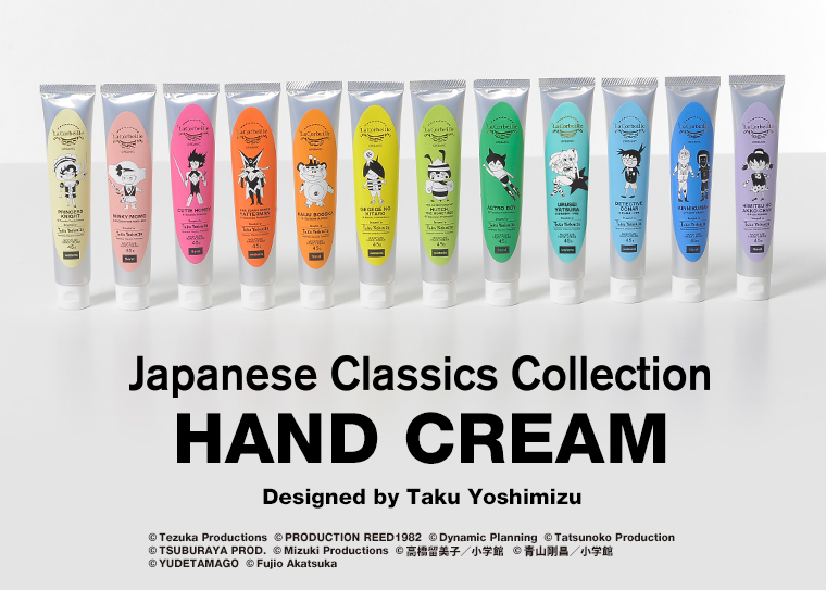 HAND CREAM / Japanese Classics Collection
