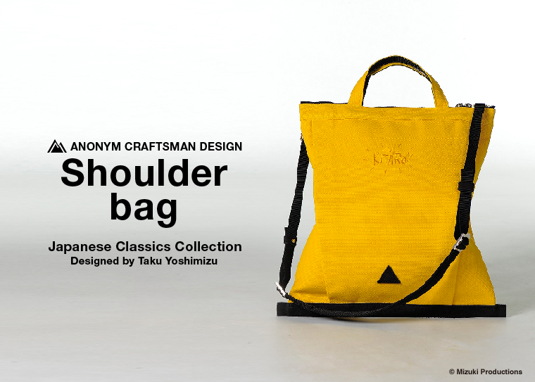 ANONYM CRAFTSMAN DESIGN Shoulder bag × Japanese Cl