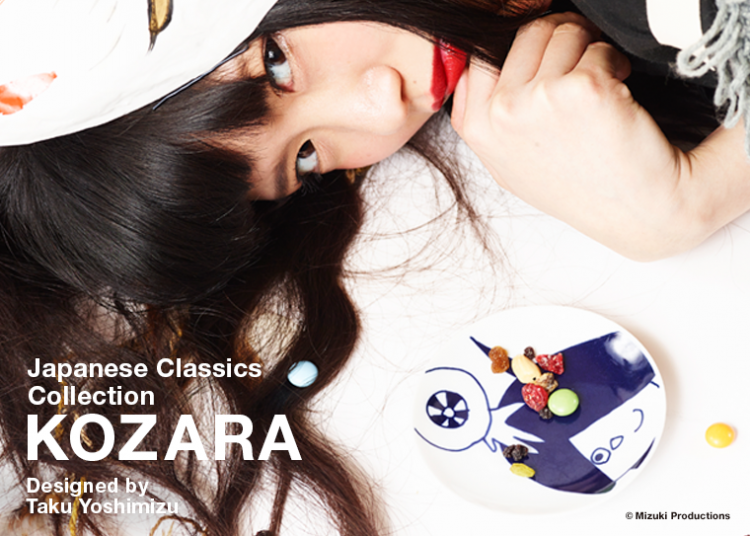 160516-2 KOZARA / Japanese Classics Collection