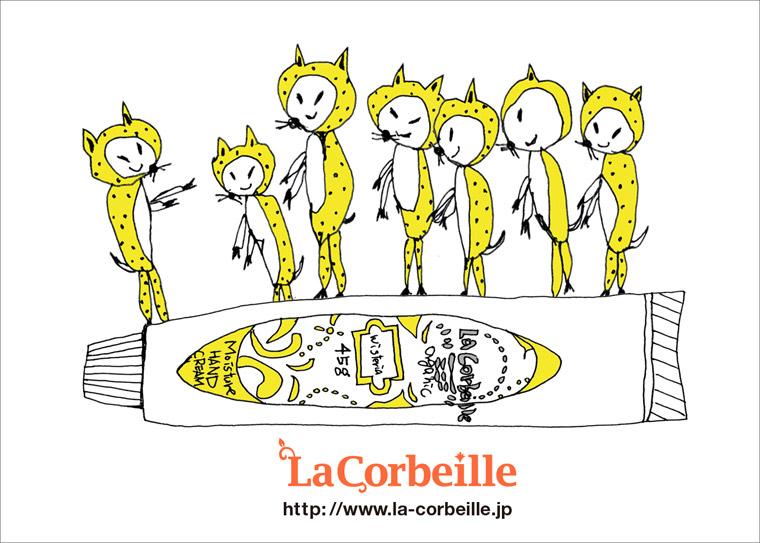 La Corbeille / Promotion Image