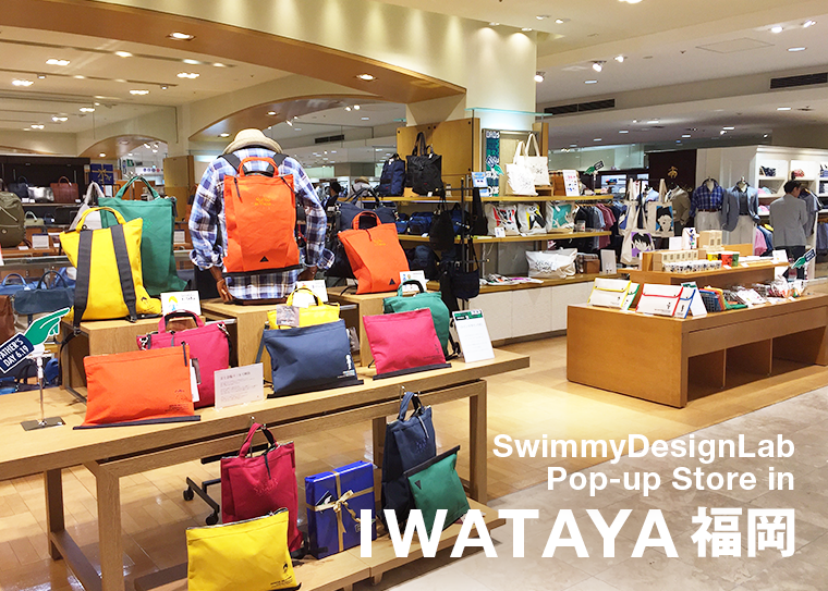 SwimmyDesignLab Popup-shop in IWATAYA福岡