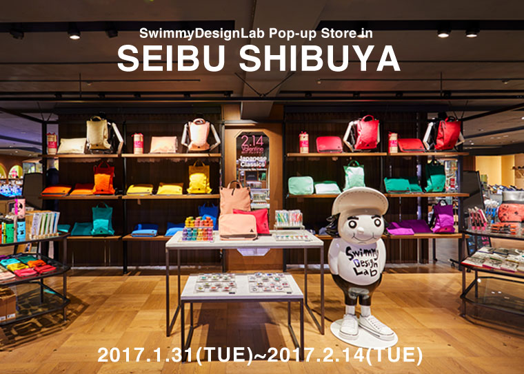 SwimmyDesignLab Pop-up Store in SEIBU SHIBUYA