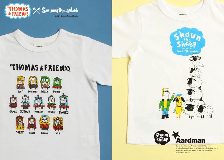 ひつじのショーン/きかんしゃトーマスのコラボTシャツがF.O.オンラインストア限定で販売開始!