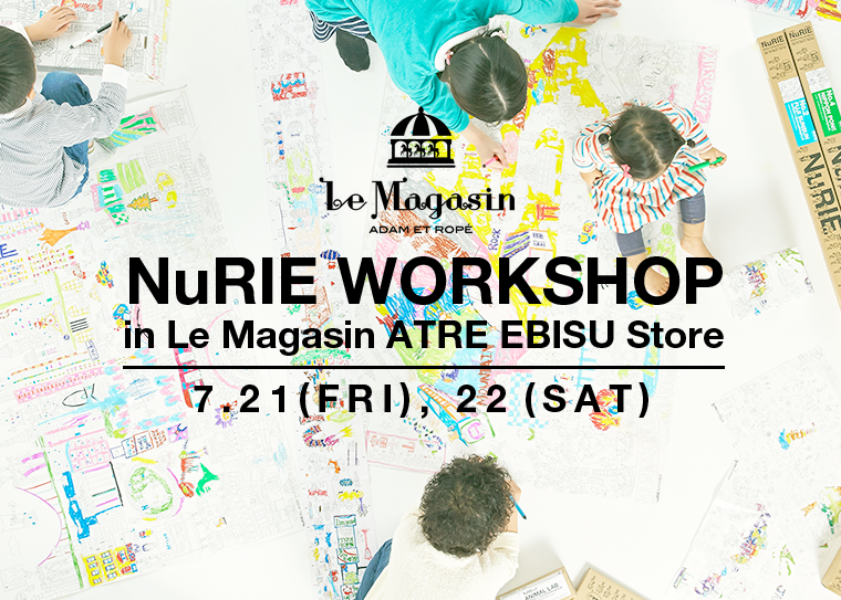 NuRIE ワークショップ in Le Magasin アトレ恵比寿開催!