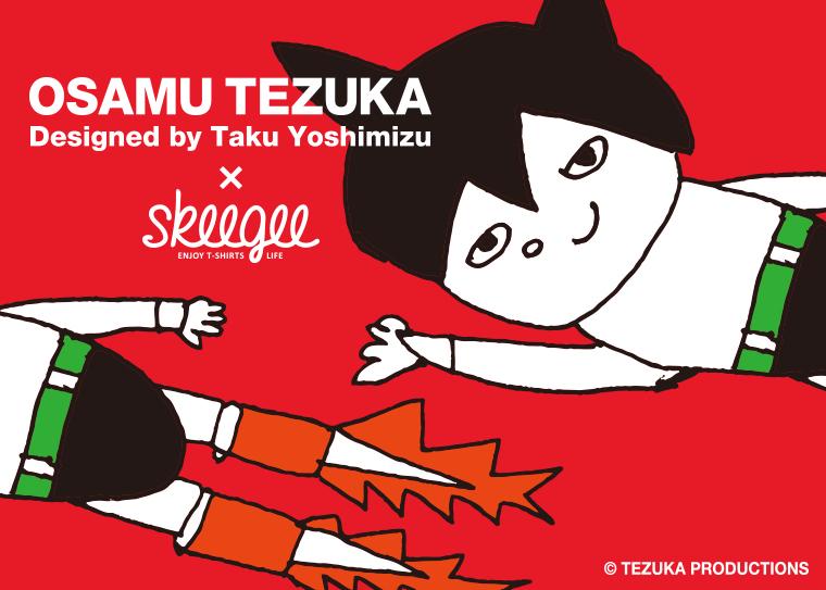 Taku Yoshimizuが描いた手塚治虫の人気キャラクターたちとのコラボレーションアパレルが、