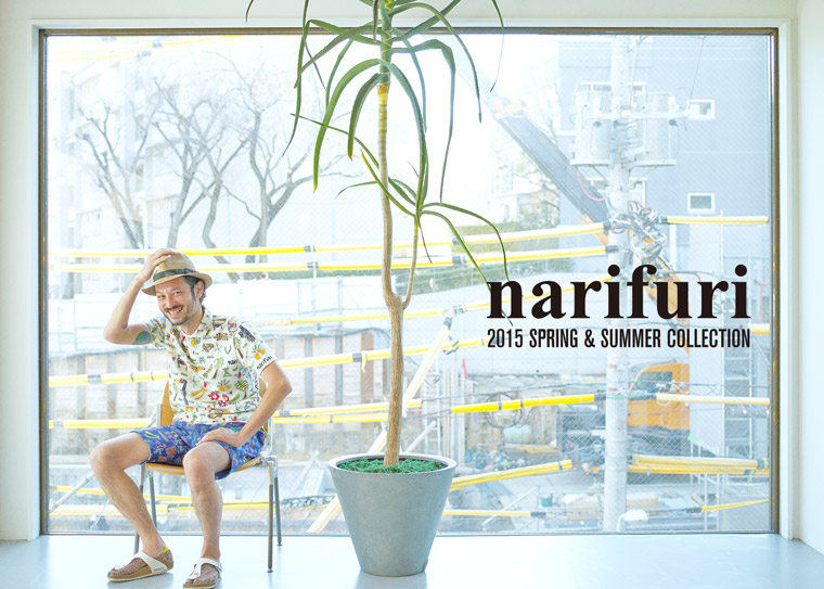 narifuri 2015 S/S Collection