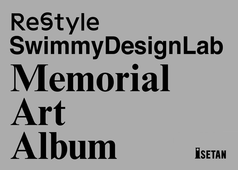 Re-Style×SwimmyDesignLab Memorial Art Album