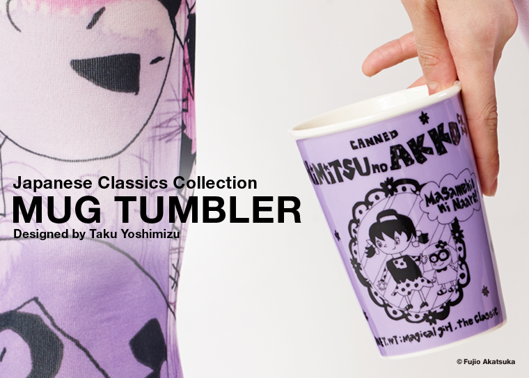 Japanese Classics Collection Mug Tumbler