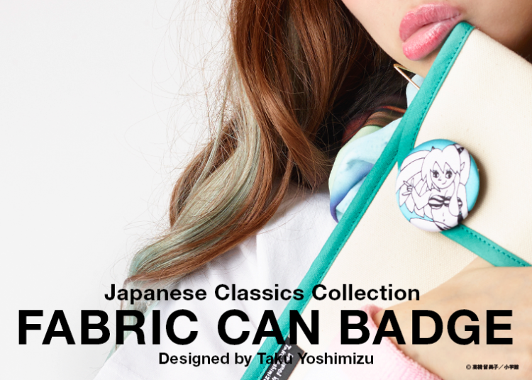 Fabric Can Badge / Japanese Classics Collection