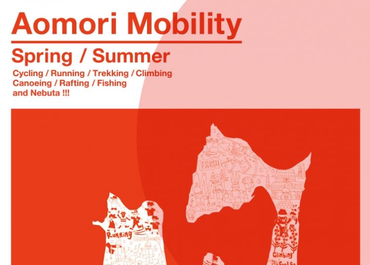 吉水卓が、青森県のイラストを描き下ろし、AOMORI MOBILITY周知ポスターと限定Tシャツのデ