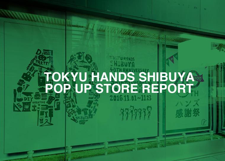 東急ハンズ渋谷店 Pop-up Store Report!
